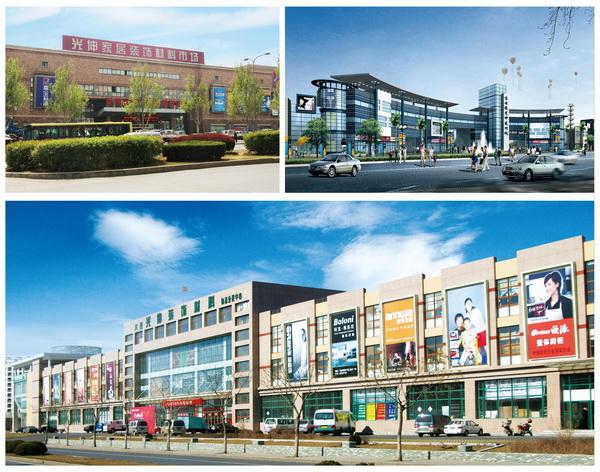 成就未来;盛京(大连)妇女儿童医院